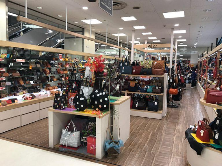 ファッションサロンペレ 郡山店