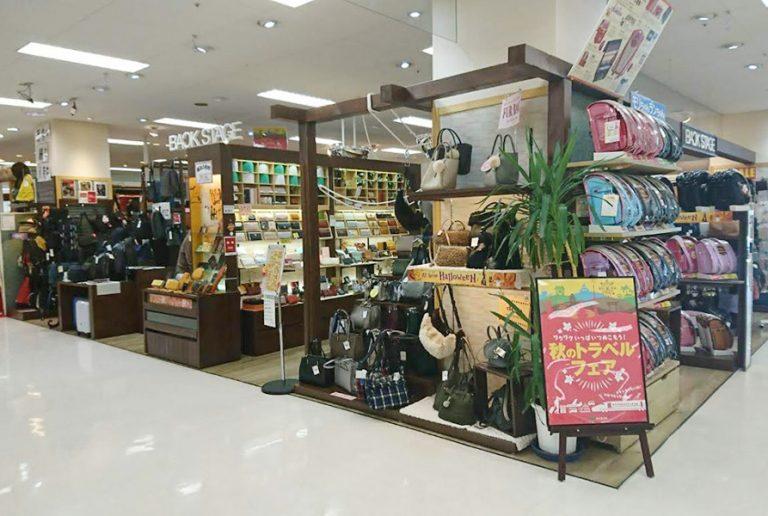 BACKSTAGE 青森店
