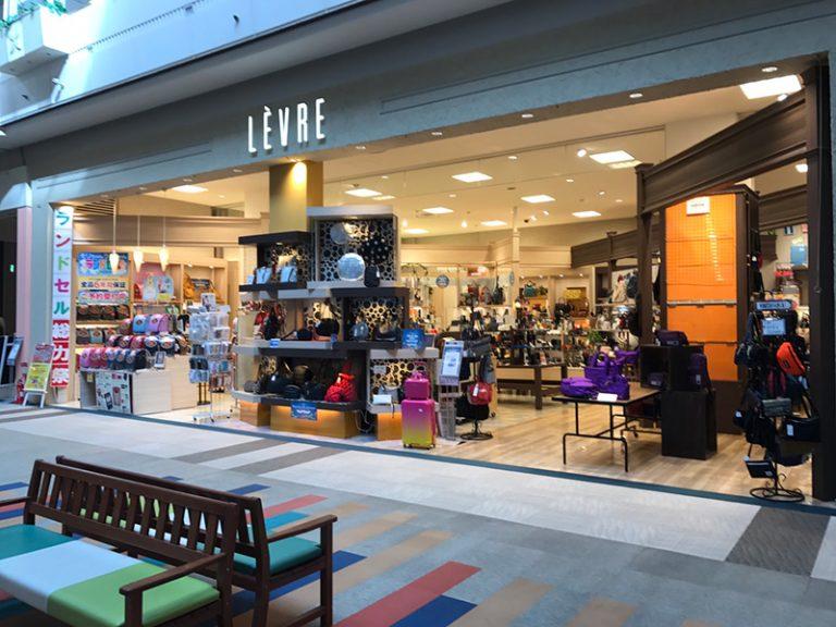 LEVRE 三川店