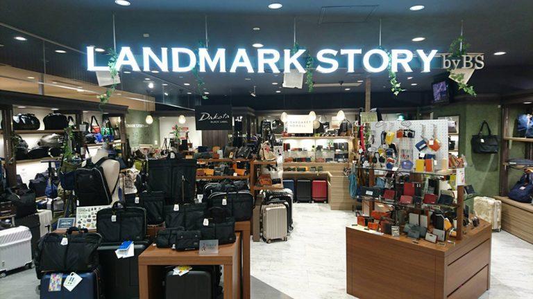 LANDMARKSTORY byBS 盛岡店