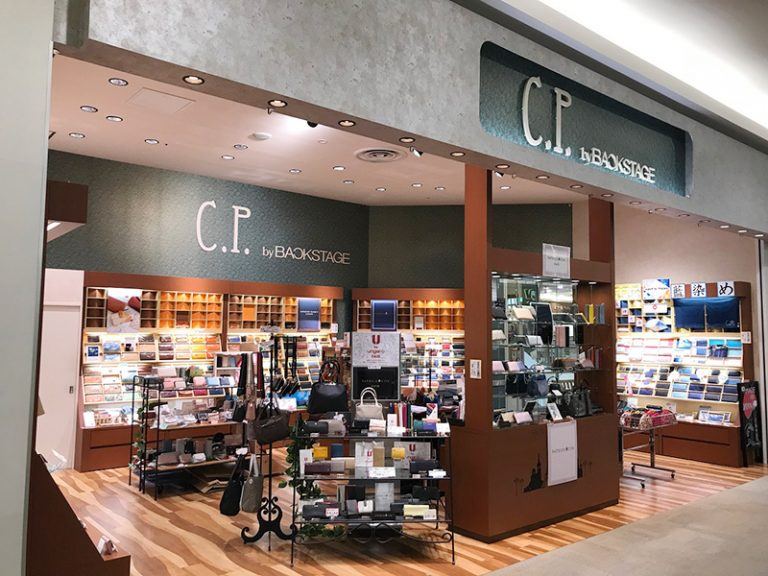 C.P.byBACKSTAGE 盛岡南店