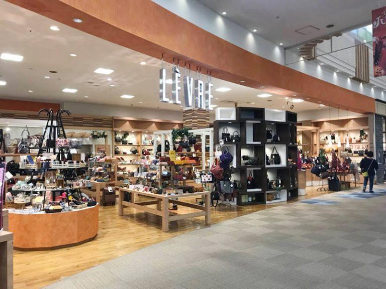 LEVRE 大曲店